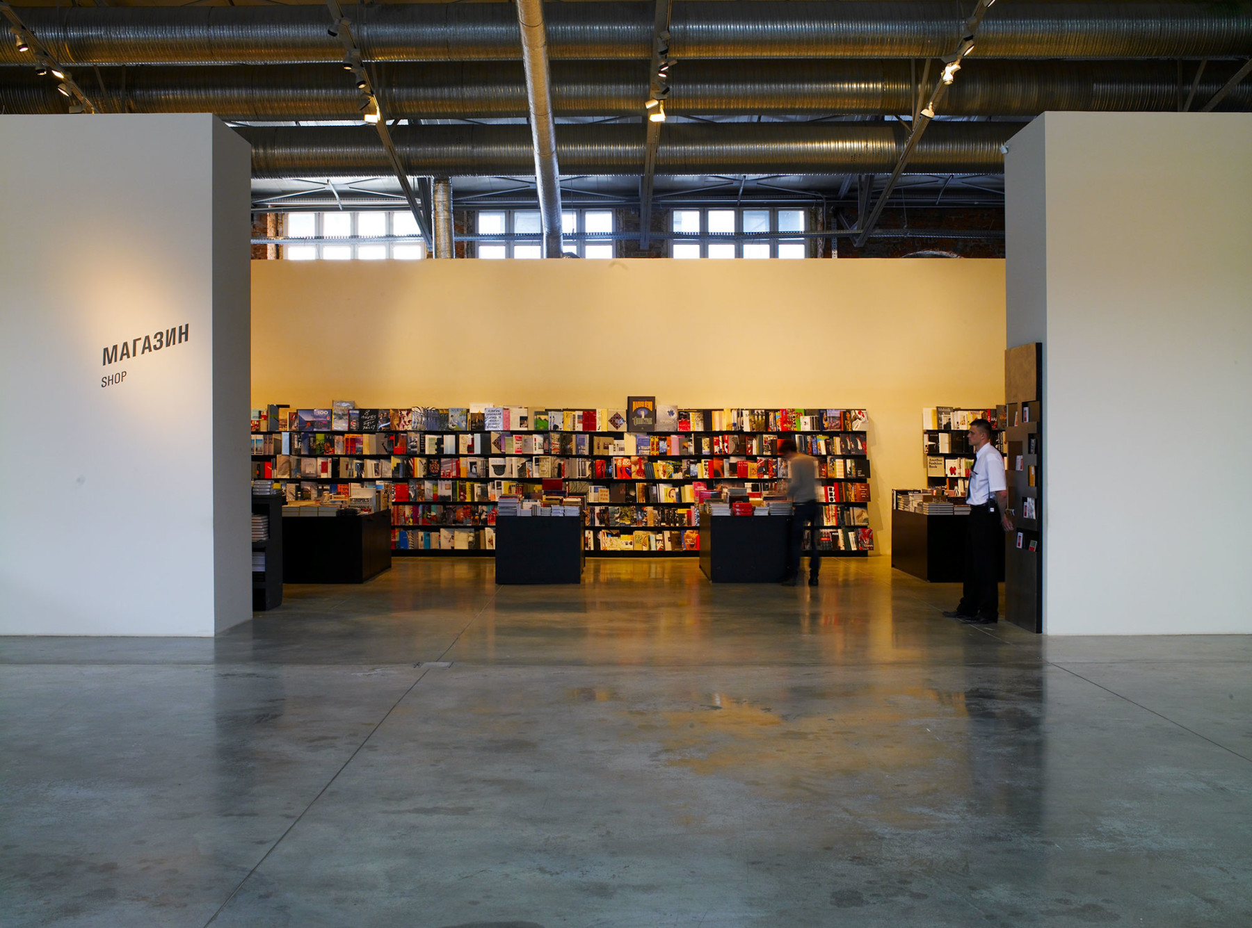 jamie-fobert-architects moscow-gallery-garage-museum-bookshop